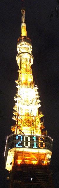 夜の東京タワー2016表示板付