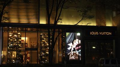 LOUIS VUITTON TOKYO OMOTESANDOU SHOP(ルイヴィトン 表参道店・東京都渋谷区 JR原宿駅からも徒歩圏)