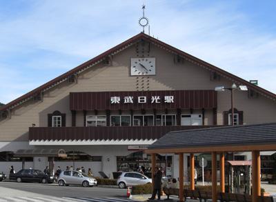 世界遺産の日光社寺群玄関駅 東武日光駅(Tobu Nikko Station)