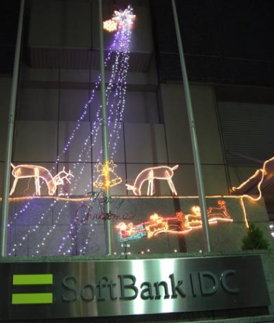 ソフトバンクIDCデーターセンター株式会社のクリスマスイルミネーション