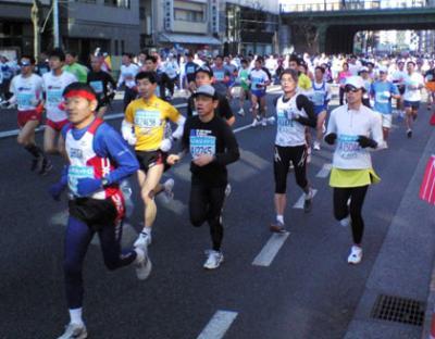 東京マラソン2008(Tokyo Marathon 2008)写真画像無料で差し上げます(ランナーさん限定)