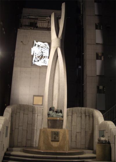 新宿丸正 大魂塔写真(東京都新宿区靖国通り沿い)