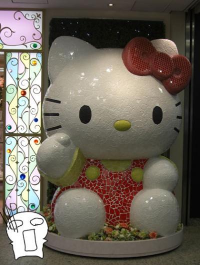 サンリオ「キティちゃん」石像?タイル貼り約2メートル大(ビッグ)&キモキモ