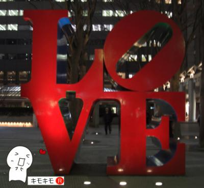 I LOVE YOU モニュメント・Tokyo Shinjyuku-Ku