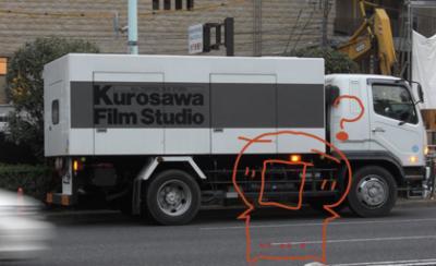 Kurosawa Film Studio(黒澤フイルムスタジオ)ロケ車