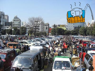 東京・明治公園ジャンボフリーマーケット開催模様