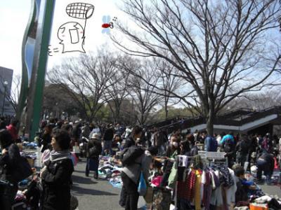 代々木公園フリーマーケット模様・原宿駅の近く