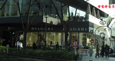 「ブルガリ・BVLGARI」東京(Tokyo)・表参道ツイン・ショップ