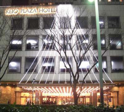 Tokyo Shinjyuku 京王プラザホテル・Keio-Plaza-Hotel玄関画像