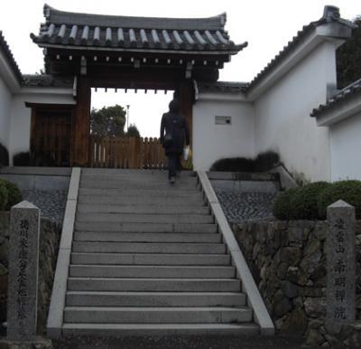 徳川家康公正室旭姫墓在院・凌雲山南明禅院