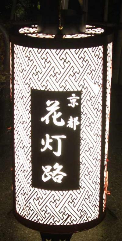 京都・東山花灯路2008画像