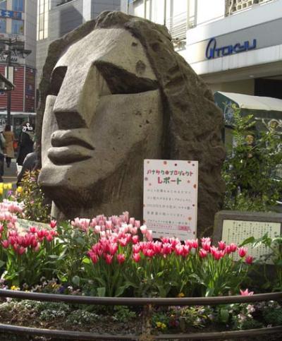 渋谷駅南口にあるのが、「渋谷モヤイ像」