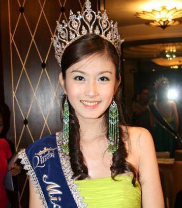 Miss Tiffany  2004