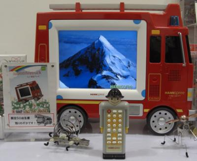 50台限定生産の消防車型液晶テレビ