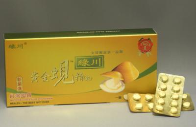 緑川の黄金シジミ(塩分0%)の優れもの