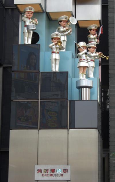 東京消防庁消防防災資料センター消防博物館横カラクリ時計