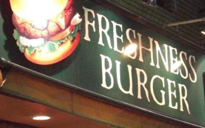 「フレッシュネスバーガー ロゴ」の画像検索結果