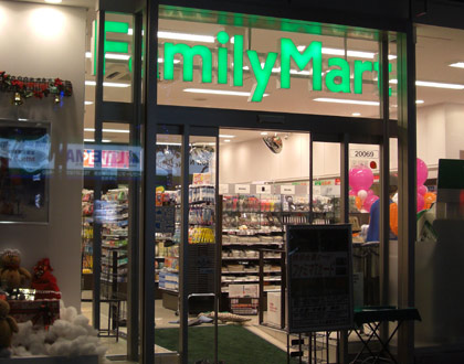 最新型のファミリーマート・Family Mart(ファミマ)の店舗形式?