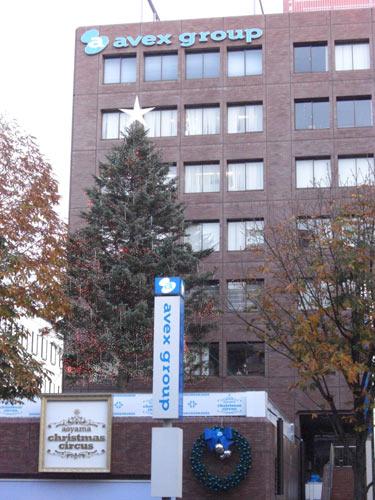 今年のエイベックス(Avex-Group)・クリスマスツリー設置完了写真
