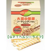 ソーヤレシチン顆粒60スティック(大日本製薬発)デト対策に