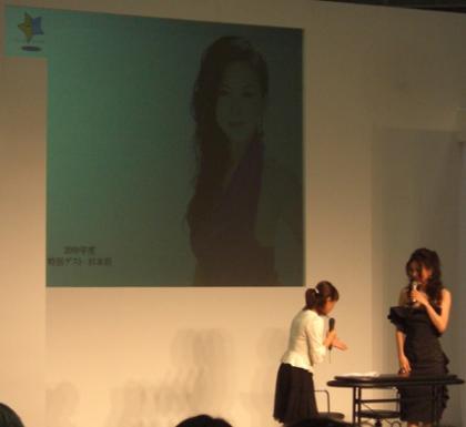 評価額時価5億円杉本綾さんがウットリする。