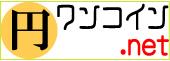 ワンコイン.net 大型連休はお得なワンコイン.netで10円饅頭探し・・・