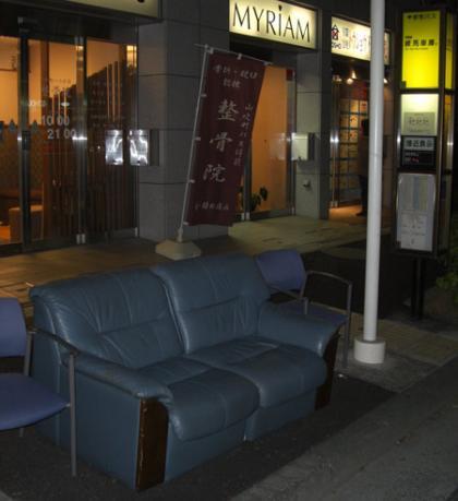 東京都新宿区山吹町バス停の豪華ソファー