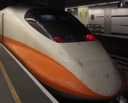 台湾新幹線先頭車両写真・Taiwan Shinkansen