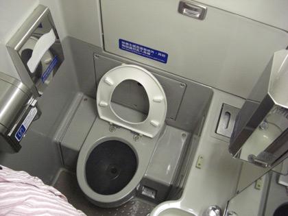Taiwannの新幹線車内トイレ事情・きれいだった!台湾2008年7月撮影