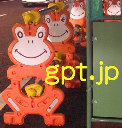 東京の新宿に突如現われた数百の物体が道路を占拠・証拠写真だ!