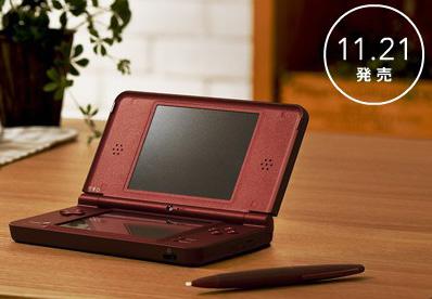 2009年クリスマスプレゼントの定番に・・?任天堂DS-i-LL新発売情報