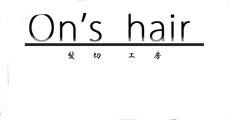 新宿・理容室一番から独立した(菅谷さん)『髪切工房 On's hair』