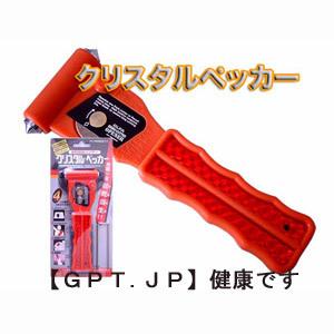 日本製のレスキューハンマー・クリスタルペッカー