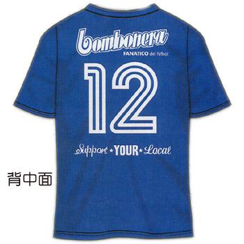 ボンボネーラ bombonera 南アフリカ2010日本代表応援TシャツNo.1