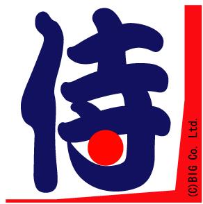 なでしこジャパン優勝おめでとうございます。侍ジャパン.com