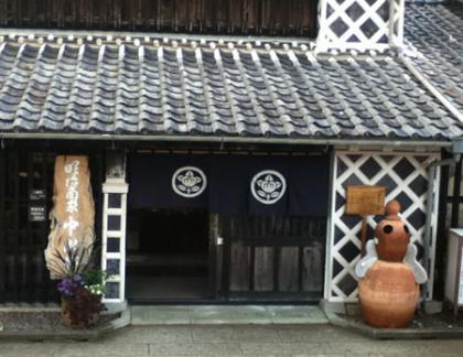 【観光地】伊豆・松崎の明治商家中瀬邸