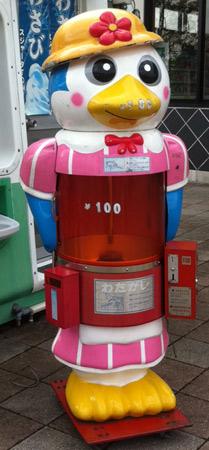 友栄さんのペンギン型綿菓子機・ふじおやま道の駅で発見