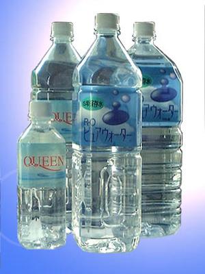5年間保存可能!災害時の備蓄水・保存水!ピュアウォーターです。R.O水とも言います。
