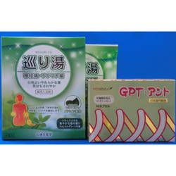 巡り湯(神経痛・リウマチ)+疑黒多刺蟻粉末「GPT・アント」お得なセット